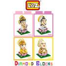 ☆愛思摩比☆ LOZ 鑽石積木 9603...