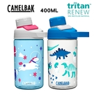 (送水壺背帶)美國CamelBak Chute Mag兒童戶外運動水瓶RENEW 400ml 兒童水瓶 水瓶 瓶子