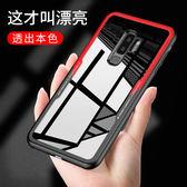 三星 S9 Plus 透明鋼化玻璃手機殼 矽膠軟邊手機套 玻璃殼 保護殼 防摔防刮殼 保護套 S9+ S9plus