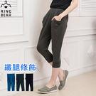 哈倫褲--百搭推薦塑型美腿鬆緊雙口袋牛奶絲顯瘦窄管哈倫七分褲(黑.灰.綠L-4L)-S101眼圈熊中大尺碼