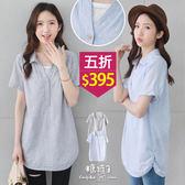 【五折價$395】糖罐子V領排釦點點假兩件棉麻衫→預購【E49277】