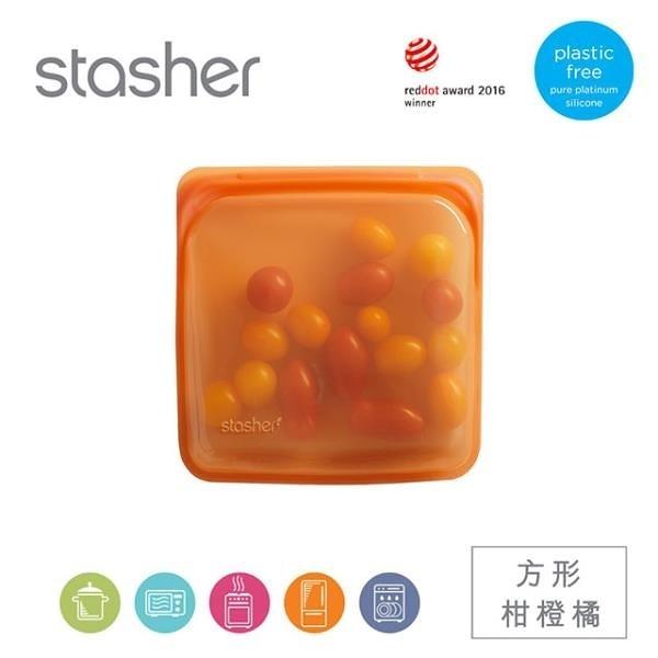 【南紡購物中心】Stasher 方形環保按壓式矽膠密封袋-柑橙橘(19x18.4x1.59cm) 773STM04