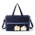 作伴 旅行袋/斜背包/拼布包包