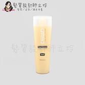 立坽『洗髮精』威傑士公司貨 WAJASS MS1 潤澤修護洗髮乳500ml LH06