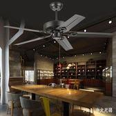 無燈吊扇餐廳簡約黑色復古工業風電風扇鐵葉吊扇客廳美式鄉村吊扇 ic2069【Pink中大尺碼】