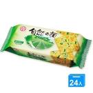 中祥自然之顏蔬菜蘇打140g*24【愛買】
