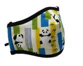 PYX 康盾抗菌防霾兒童口罩S - 熊貓(N95等級)