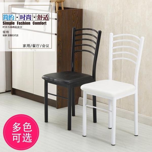餐椅鐵藝椅子簡易現代簡約餐椅家用休閒椅靠背椅酒店奶茶店飯店餐桌椅子成人【全館鉅惠】