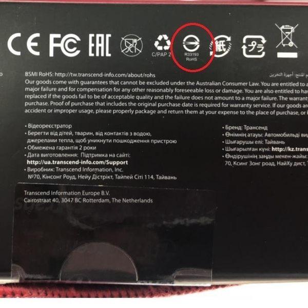 創見 行車紀錄器 【TS-DP550A-32V】 DrivePro 550 雙鏡頭設計 附 32GB 記憶卡 新風尚潮流