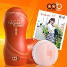 男性情趣用品-荷蘭COB-女優簽名款極致杯-葵司-陰唇(橙)
