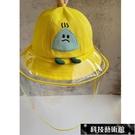 防疫漁夫帽嬰兒幼兒防護帽子兒童漁夫帽疫情面罩防飛沫隔離寶寶防疫遮臉可拆 交換禮物