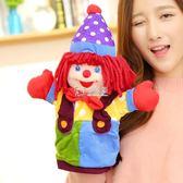 手偶 人氣新款毛絨玩具 金寶手偶爸爸媽媽親子互動幼兒園游戲玩偶 卡菲婭