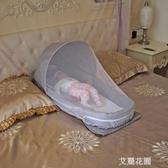 貝卡迪嬰兒床床中床多功能便攜式可折疊旅行防壓寶寶新生兒床上床QM『艾麗花園』