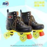 成人雙排溜冰鞋 旱冰鞋 成年男女雙排輪 雙排輪滑鞋四輪閃光夜光YXS『小宅妮時尚』