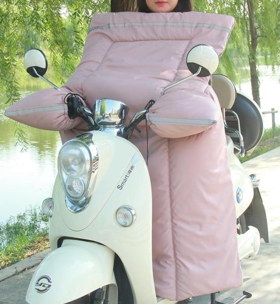 電動車擋風被冬季加厚加絨冬天電瓶摩托車防曬防水防寒防風罩春秋 NMS喵小姐