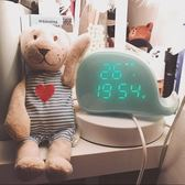 【優選】床頭創意靜音鬧鐘兒童臥室多功能電子時鐘
