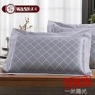 漢方夏季涼席冰絲枕頭套一對可以機洗的空調席成人枕套洗水冰枕巾  一米陽光