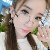 眼鏡框 眼鏡韓版潮金屬圓形平光鏡架復古女眼鏡框男款眼鏡架鏡框網紅 唯伊時尚