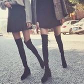 長靴 秋款過膝靴女平底高跟sw靴子彈力長筒靴高筒靴膝上靴冬 全館免運