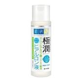 肌研極潤保濕化妝水清爽型170ml【愛買】