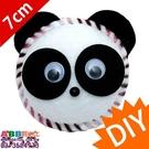 B0085_DIY熊貓穿洞香包_材料包_附塑膠針線不含棉花_#端午DIY教具美勞勞作材料包