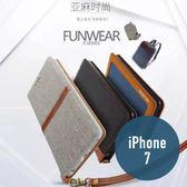 iPhone 7 (4.7吋) 有范型系列 側翻皮套 支架 插卡 掛繩 皮套 TPU內殼 保護殼 手機套 保護套