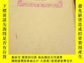 二手書博民逛書店民國版日本茶藝巜TEA罕見CULT OF JAPAN》77頁Y7