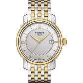 TISSOT 天梭 Bridgeport 寶環系列經典石英手錶-銀x雙色版/40mm T0974102203800
