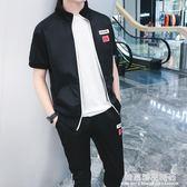 男士夏天運動套裝男休閒衛衣短袖外套薄款夏季運動裝韓版潮兩件套