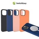 SwitchEasy Magskin iPhone 12 Pro Max 6.7吋磁吸防摔矽膠保護殼