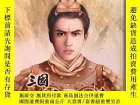 二手書博民逛書店罕見三國趙雲傳遊戲Y318321