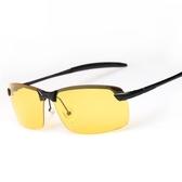防眩光眼鏡 墨鏡 夜視偏光駕駛鏡 金屬眼鏡 【五巷六號】y204
