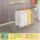 吊衣架 雙桿式晾衣架 折疊不銹鋼落地升降涼掛衣架 陽台曬被子架室內曬衣架