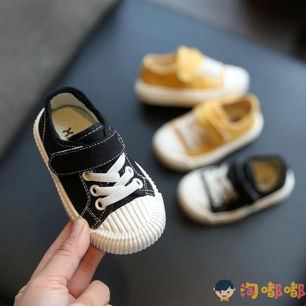 嬰兒軟底學步鞋男帆布鞋女秋季小布鞋兒童鞋子【淘嘟嘟】