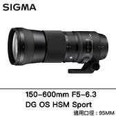 SIGMA 150-600mm F5-6.3 DG OS HSM | C恆伸公司貨 刷卡分期零利率  +1元 再送:防水大砲雨衣