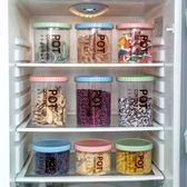 套裝廚房五谷雜糧收納盒奶粉食物密封罐干貨白糖罐塑料零食儲物罐    伊芙莎