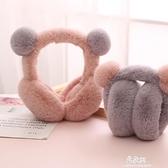 耳套保暖女冬季韓版可愛卡通護耳朵捂耳包耳暖可折疊加厚毛絨耳罩 易家樂