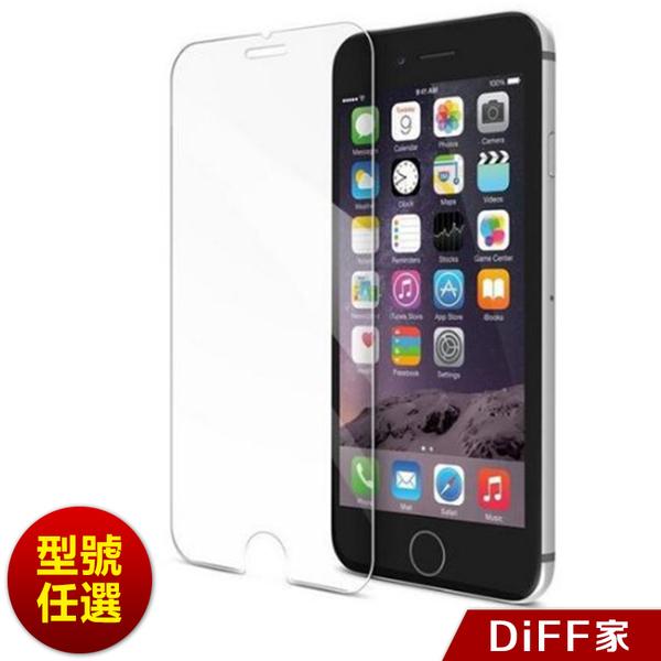 【DIFF】9H鋼化玻璃貼iPhone11 Pro Max XR XS X玻璃保護貼i11 i8 i7 i6玻璃貼iPhone8 Plus 手機膜