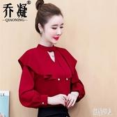 2020春款新款女裝襯衫女設計感小眾心機仙女范雪紡上衣娃娃領襯衣 PA14451『紅袖伊人』