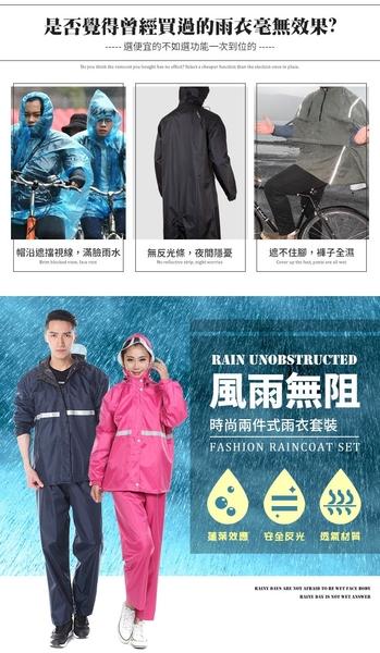 現貨!兩件式雨衣 防風疏水衣褲 夜間反光 包圍式帽沿 鬆緊袖口 機車 騎士 自行車 #捕夢網