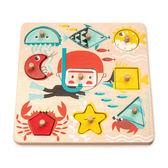 【美國Tender Leaf Toys】海底世界益智拼圖 (左右腦啟蒙學習教具)