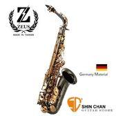 【缺貨】Zeus宙斯頂級德國銅製中音Alto 薩克斯風/黑金色型號:Z-A580 BG