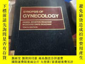 二手書博民逛書店SYNOPSIS罕見OF GYNECOLOGY13209 英文原