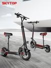 電動滑板車 超輕電動滑板車成年電動車折疊...