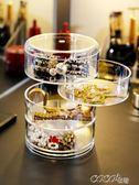 飾品收納盒 旋轉透明首飾盒耳環戒指手鍊發夾頭飾頭繩旅行便攜飾品盒整理盒子 coco衣巷