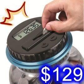 台幣存錢筒 智能電子計算 零錢硬幣零錢筒儲蓄罐 存錢能超大號水桶存錢罐 帶蓋子:12*12*20.5CM