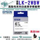 EPSON LK-2WBW C53S65...