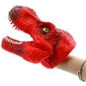 霸王龍手偶手套動物頭軟膠嘴巴任意變形塑膠玩具恐龍玩偶親子互動  居家物語