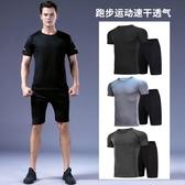 運動套裝男健身服跑步籃球健身房寬鬆休閒春夏季晨跑訓練服速干衣