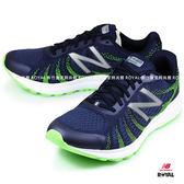New Balance 新竹皇家 Fuel Core 藍色 螢光綠底 網布 運動鞋 男款 NO.A9110